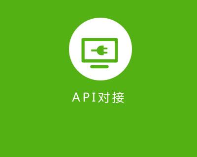 提供包括大数据、云服务、微信等第三方系统标准API对接与通讯